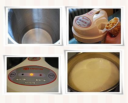 尚朋堂制作黄豆豆浆