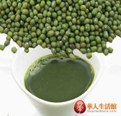 绿豆-大图(1)