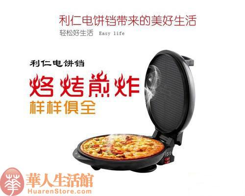 利仁电饼铛LR-300HF(2)