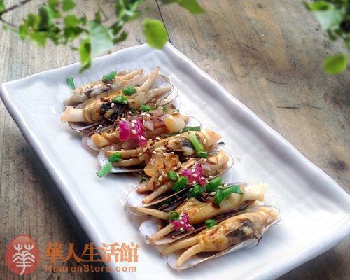 利仁电饼铛食谱烧烤小竹蛏