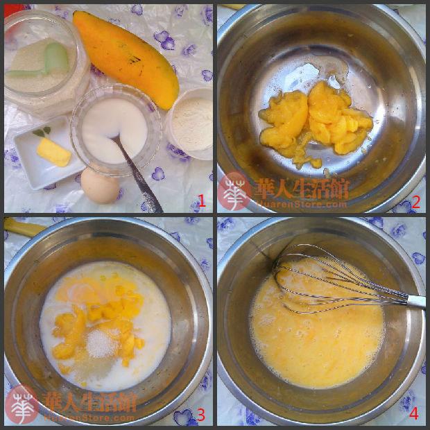 芒果松饼-利仁电饼铛食谱1