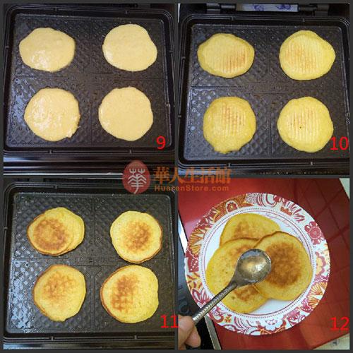 芒果松饼-利仁电饼铛食谱3