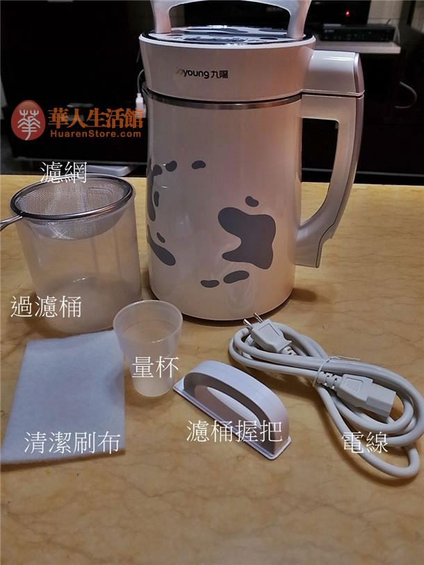 九阳豆浆机DJ13M-D08SG产品清单