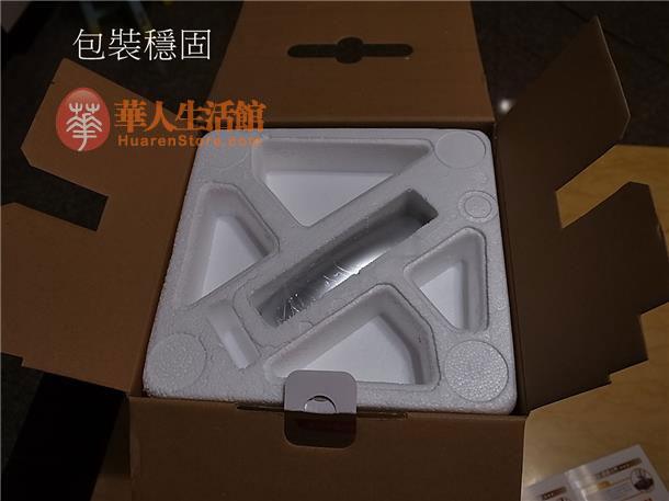 九阳豆浆机DJ13M-D08SG包装
