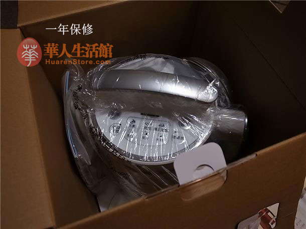 九阳豆浆机DJ13M-D08SG开箱