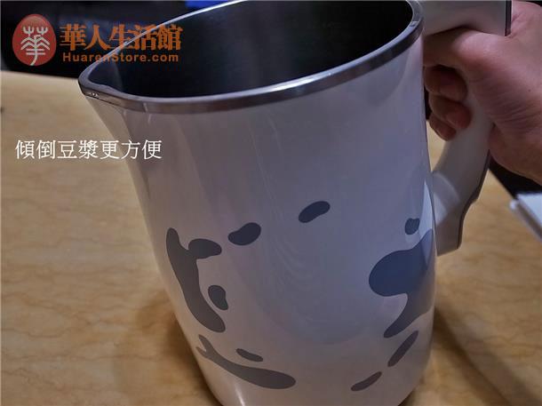 九阳豆浆机DJ13M-D08SG机嘴