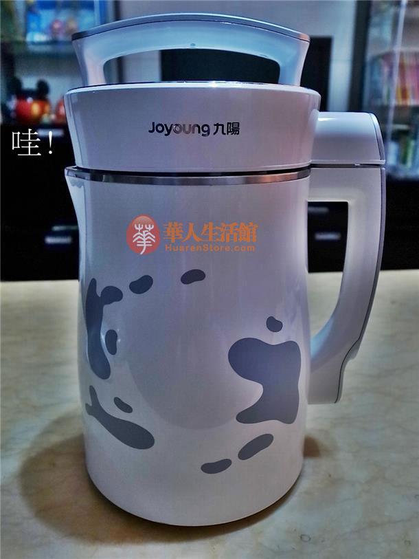 九阳豆浆机DJ13M-D08SG机子