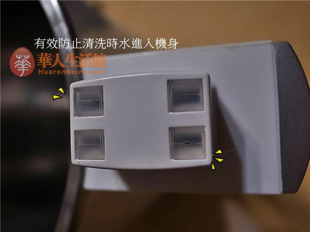 九阳豆浆机DJ13M-D08SG防水装置