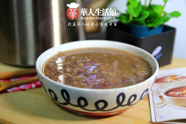 九阳料理奇机制作桂圆红豆粥