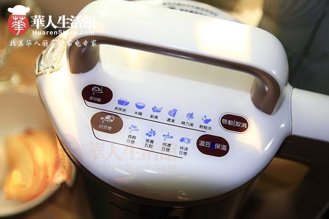 九阳料理奇机DJ13M-D81SG精力汤3