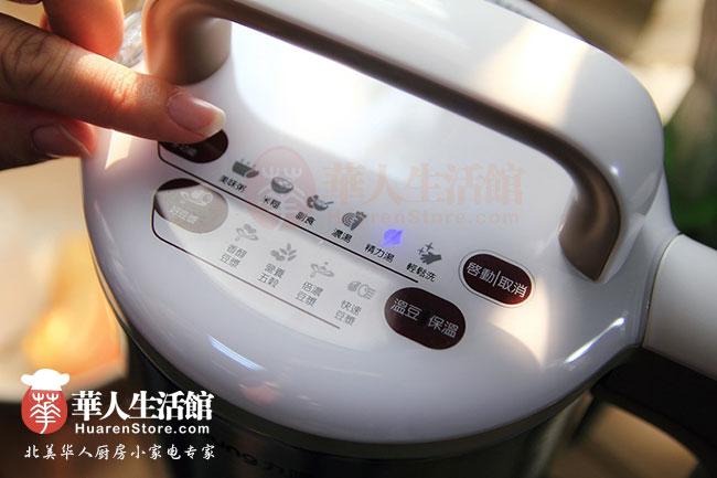 九阳料理奇机DJ13M-D81SG精力汤4