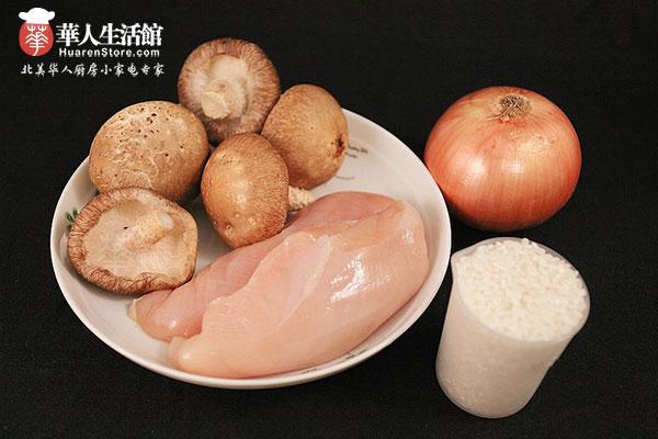 九阳料理奇机dj13m-d81sg香菇瘦肉粥1
