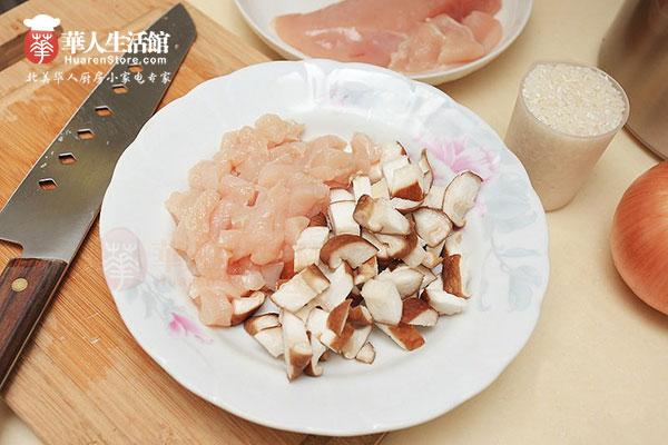 九阳料理奇机dj13m-d81sg香菇瘦肉粥2