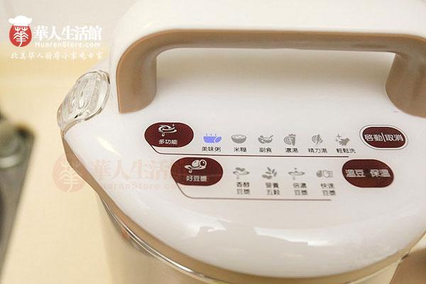 九阳料理奇机dj13m-d81sg香菇瘦肉粥4