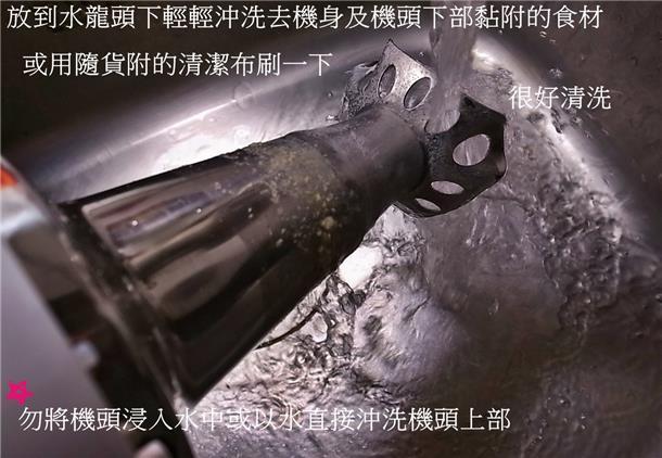 九阳豆浆机DJ13M-D08SG清洗