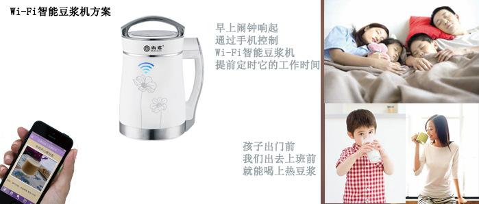 2015 joyoung soy milk maker