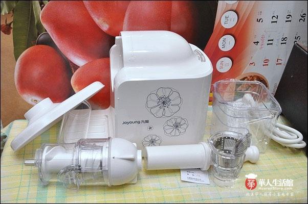 九阳榨汁机JYZ-E6M-5