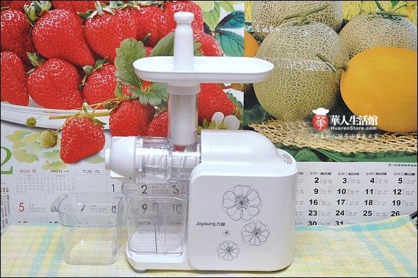 九阳榨汁机JYZ-E6M-6