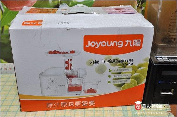 九阳榨汁机JYZ-E6M