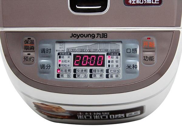 九阳电饭煲-JYF-40FS19-4