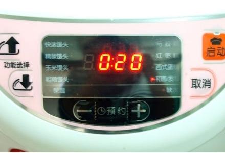 九阳馒头机3