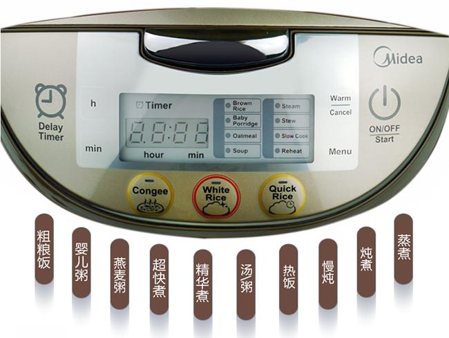美的电饭煲-10大功能