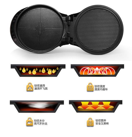 利仁电饼铛烤盘