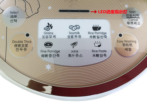 DJ13U-D08SG功能面板