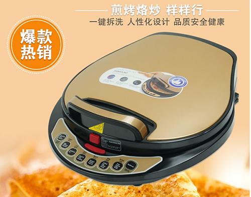 LIVEN Electric Baking Pan LR-A434