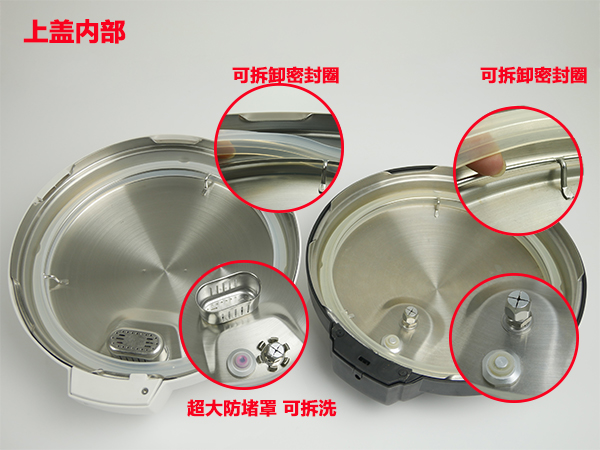 MY-CS6002W和Instant Pot IP-LUX60 上盖内部比较