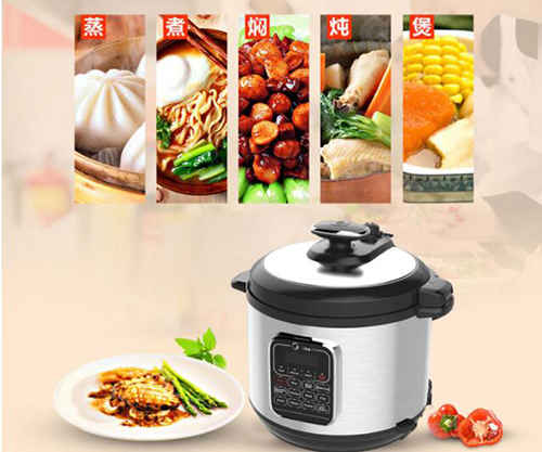 MIDEA Super Intelligent Stainless Steel Electric Pressure Cooker
