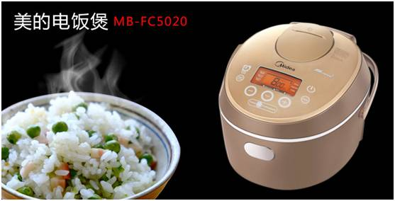 Midea MB-FC5020 10 cup Smart Multi-CookerRice Cooker