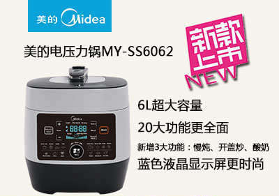 Midea MY-SS6062 Multi-Functional Programmable Pressure Cooker