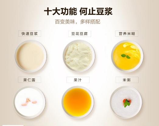 Joyoung DJ13M-D980SG Automatic Soy Milk Maker9
