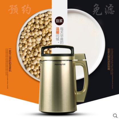 Joyoung DJ13M-D980SG Automatic Soy Milk Maker2