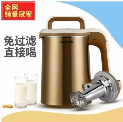 Joyoung DJ13U-D81SG Easy-Clean Automatic Hot Soy Milk Maker
