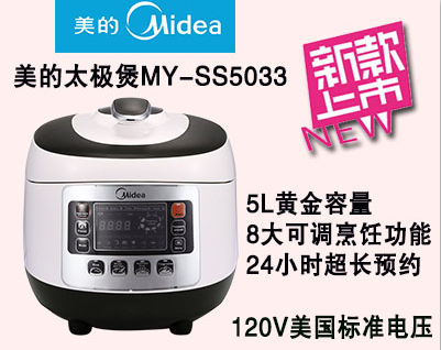 MIDEA MY-SS5033 Super Intelligent 6L6.6Qt Stainless Steel Electric Pressure Cooker