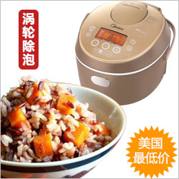 Midea MB-FC5020 10 cup Smart Multi-CookerRice Cooker & Steamer
