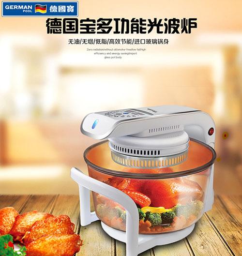 German Pool® 17 Litre Halogen Cooking Pot CKY-888