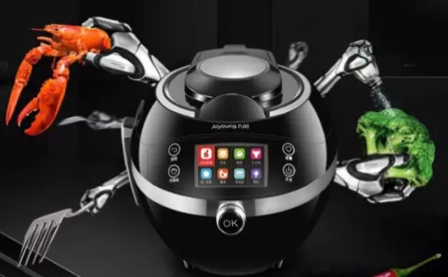 Joyoung Automatic Meal Cooker