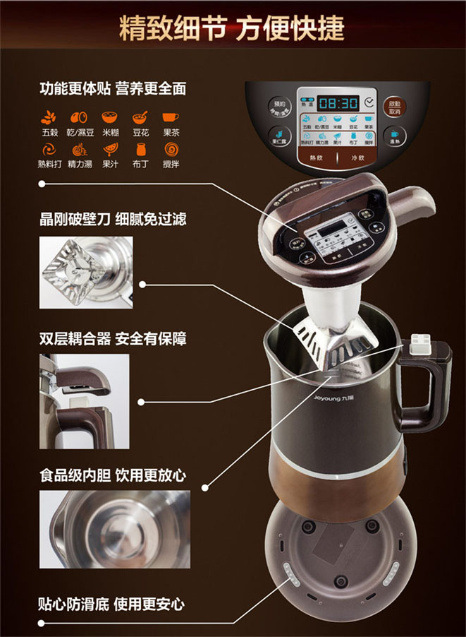 Joyoung Soymilk Maker with timer function DJ13M-D988SG