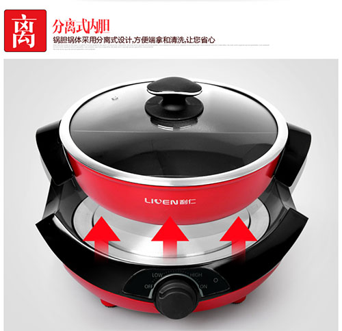 LIVEN HG-S480A Dual Sided Electric Hotpot10