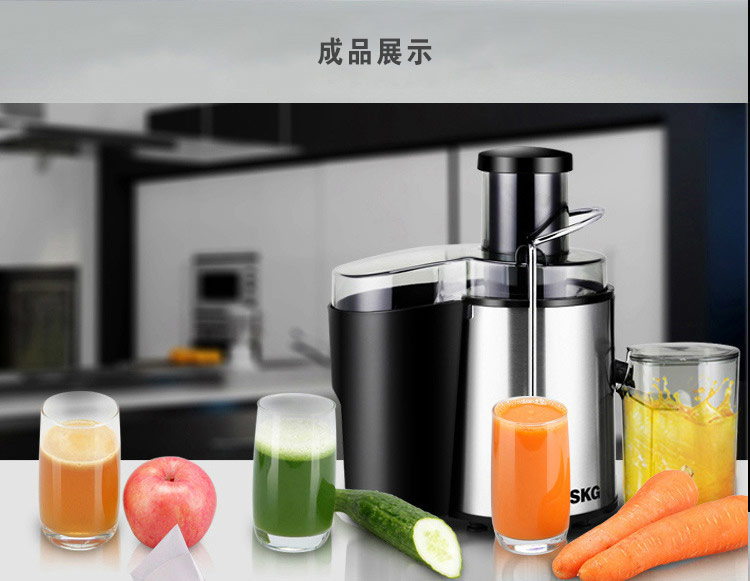 SKG Electric Juice Maker GS-310L