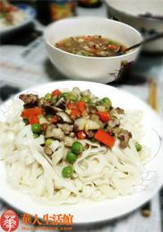 香菇打卤面final 九阳 面条机菜谱