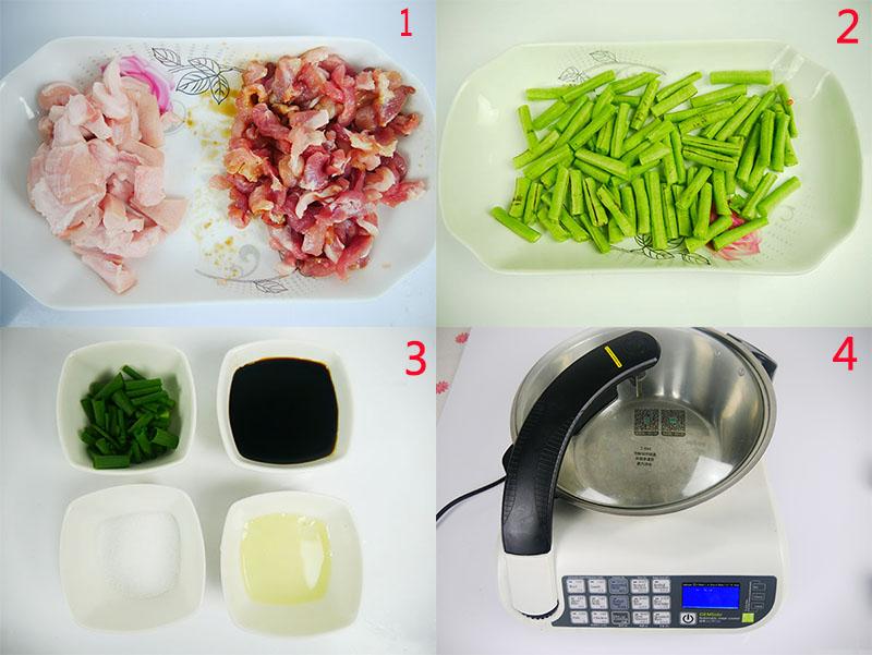 Joyoung Electric Auto Noodle & Pasta Maker CTS-N1-