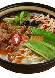 红烧牛肉面final 九阳 面条机菜谱