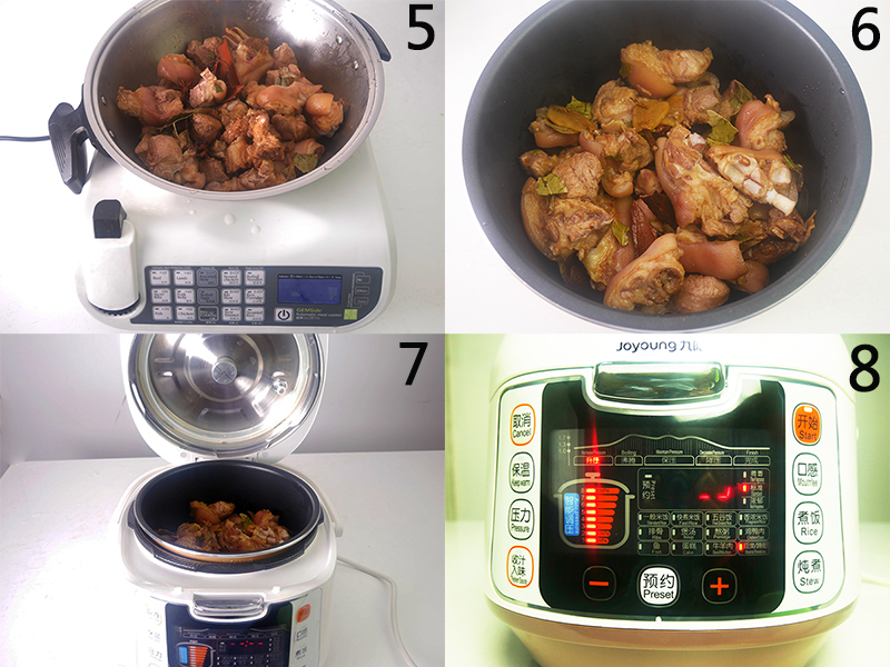 JOYOUNG Pressure Multi-Cooker JYY-50FS98