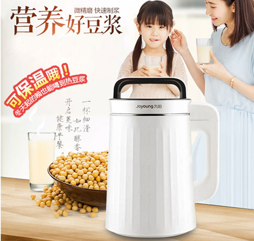 Joyoung Soymilk Maker with timer function DJ13U-G91