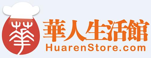 huarenstore.com-3