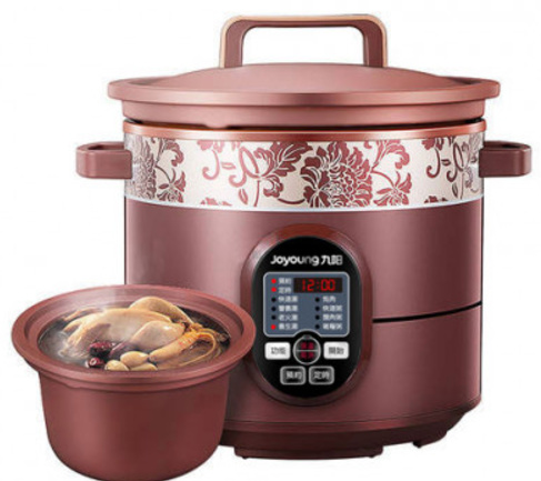 JOYOUNG Multi-Function Purple Clay Pot Slow Cooker 5L JYZS-K523M